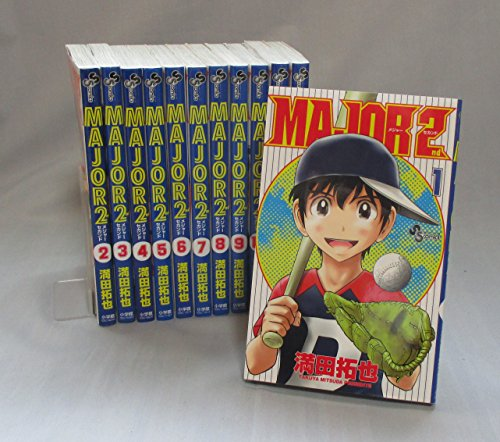 MAJOR 2nd コミック 1-12巻セット