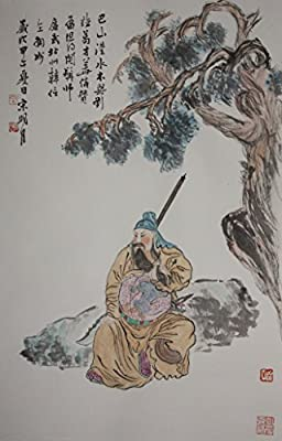[Chinese Ink and Wash Painting]- Guan Yu - the Battle Saint - 100% creative by Master Song - 29.92 x 19.29 inches