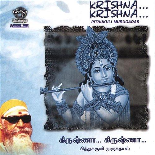 Gopika geetham (jayati thedhikam janmana vrajah) youtube.