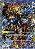 [Treasures of Strikes Back Izumo and St. false god] Duel Masters super deck OMG / Spirit of St. evil Rising Sun