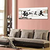 Words Mural Home Wall Art Decor,Hard Work Pays