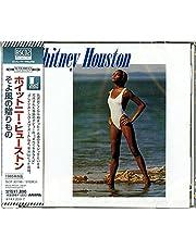 Whitney Houston (Blu-Spec CD2)