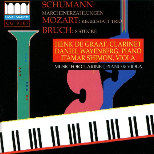 Kegelstatt-trio, KV 498: Rondeau (Allegretto) - Kegelstatt Trio