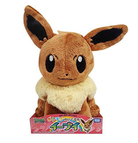 Takaratomy Pokemon Sun /& Moon Stuffed Plush Eevee 7