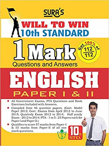 Amazon in: Buy 10th Standard Will to Win One Mark Questions and