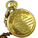 VIGOROSO Mens Vintage 1882's Watch Manufacturers Copper Chain Mechanical Hand Winding Pocket Watch in Box