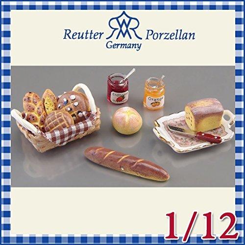 reuters-porcelain-doll-house-miniatures-1-12-path-streamer-assortment-1794-8