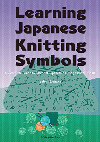 Amazon Learning Japanese Knitting Symbols How To Knit And