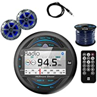 Dual Gauge Hole Mount MP3 USB Bluetooth Receiver W/Dual 6.5 2-way Marine Speakers with Blue illumiNITE Accent Lighting Pair, Enrock Audio 50 Foot 16G Speaker Wire & Enrock Marine Antenna-Braided Cable