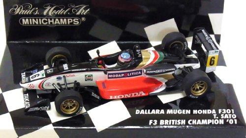1/43 ダラーラ 無限ホンダ F301 佐藤琢磨 F3 ブリティッシュチャンピオン '01 (ブラック×レッド) 400010306