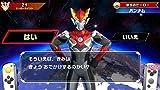 Bandai Namco Games Nari Kids Park Ultraman R/B NINTENDO SWITCH REGION FREE JAPANESE VERSION
