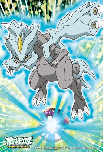 Pokemon-Best-Wishes-150-pieza-de-rompecabezas-mini-Kyuremu-150-366