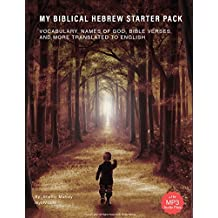 My Biblical Hebrew Starter Pack: Vocabulary, Names of God, Bible Verses, And More Translated To English