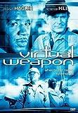 Virtual Weapon [Region 2]