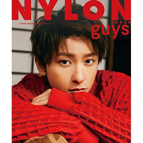 NYLON JAPAN guys 2019年2月号 表紙画像