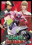 TIGER&BUNNY(タイガー&バニー) 9 (最終巻) [DVD]