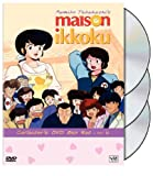 Maison Ikkoku: Collector's Box Set 8
