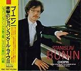 Chopin: Piano Sonata No. 3 in B Minor, Op. 58 / 4 Mazurkas, Op. 33 (Japanese Import)