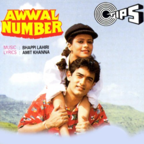 Awwal Number (Original Motion Picture Soundtrack)