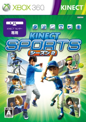 kinect sports season two - 9