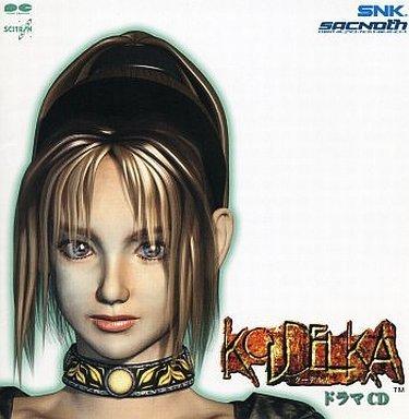 Price comparison product image KOUDELKA()CD