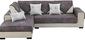 Sofa Slipcover Couch Cover Reversible Quilted Furniture Protector, Ideal for Pets & Children, Water Resistant, Will Keep Your Sofa Cover Stain,Black,70x70Cm armrest