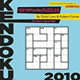 Kendoku 2010, David Levy and Robert Fuhrer, 1934734519