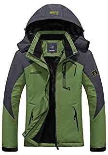Wantdo Women's Waterproof Mountain Jacket Fleece Windproof Ski Jacket (B00NHO1IP2) | Amazon price tracker / tracking, Amazon price history charts, Amazon price watches, Amazon price drop alerts
