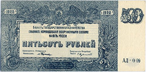 1920 RU RARE WHITE RUSSIA 500 RUBLES ISS by SOUTH RUSSIAN ARMY under PYOTR WRANGEL (LAST CZARIST BANKNOTE!) CRISP XF-AU Retail $75 500 Rubles XF-AU