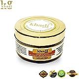 Khadi Global Bright and Shine 24K Gold Cream, 50g