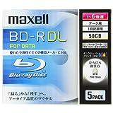Maxell BD-R DL 5 pack - 50GB 6x Speed Blu-Ray Printable Discs