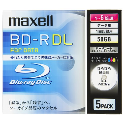 Maxell BD-R DL 5 pack - 50GB 6x Speed Blu-Ray Printable Discs by Maxell
