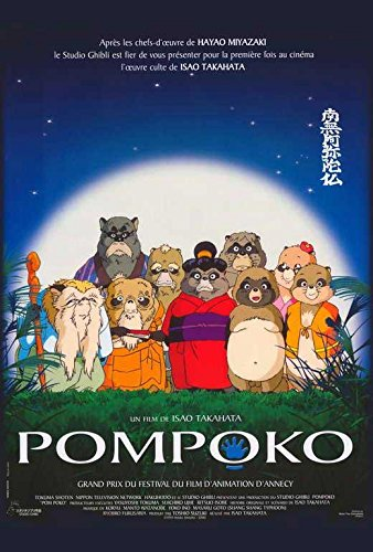 pompoko french