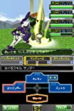 Medarot DS: Kuwagata Version [Japan Import]