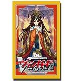 ブシロードスリーブコレクション ミニ Vol.7 カードファイト!! ヴァンガード 『CEO アマテラス』