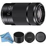 Sony E 55-210mm F4.5-6.3 OSS Lens for Sony E-Mount Cameras (Cloth Only, Black)