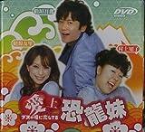 JAPANESE TV SERIES