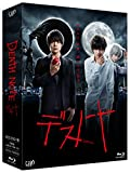 Japanese TV Series - Death Note Blu-Ray Box (6BDS) [Japan BD] VPXX-72976