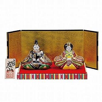Jpanese Kutani Ware. De cerámica tradicional japonés muñeca de la niña Hina Ningyo. Golden hojas. Con Papel Box. ktn-k5 - 1664: Amazon.es: Hogar
