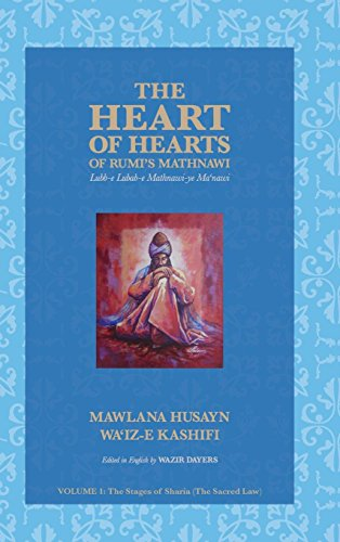 The Heart of Hearts of Rumi