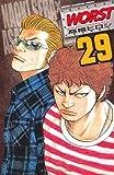 WORST 29 (少年チャンピオン・コミックス)