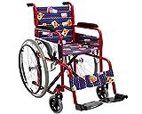 SMARTCARE WHEELCHAIR SC802 - Wheelchairs Lightweight Durable Lightweight Portable Wheelchair - Folding Pediatric Wheelchair