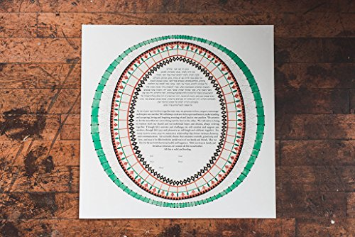 Ornamental Copper Ketubah | Jewish/Interfaith Wedding Certificate | Hand-Painted Watercolor, Giclée Print by Tallulah Ketubahs