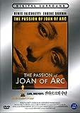 The Passion of Joan of Arc (La Passion de Jeanne d'Arc) [All Region] [import]