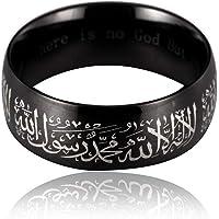 خاتم باند ستانلس ستيل اسلامي لكلا الجنسين
