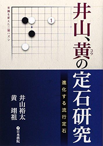 http://www.amazon.co.jp/dp/481820627X?tag=keshigomu2021-22
