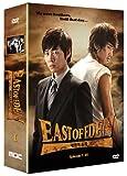 East of Eden Vol. 1