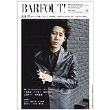 BARFOUT!2016年5月号