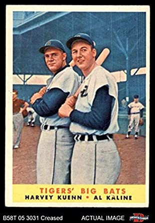Image result for baseball card kaline and kuenn