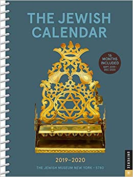 Year Calendar 2020-16 The Jewish Calendar 2019 2020 16 Month Engagement: Jewish Year